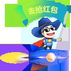 信丰网站建设